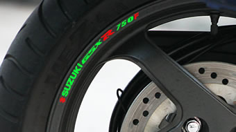 Suzuki GSXR 750F Rim Decal set